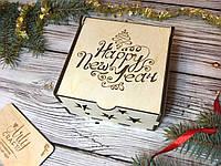 Новогодний набор деревянных игрушек Happy New Year (10х10х7 см, 9 игрушек)