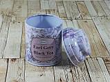 Железная банка для чая и кофе 75г Ерл Грей, фото 2