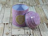 Железная банка для чая и кофе 75г Щастя, фото 3