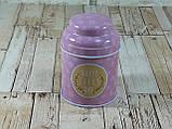 Железная банка для чая и кофе 75г Щастя, фото 6