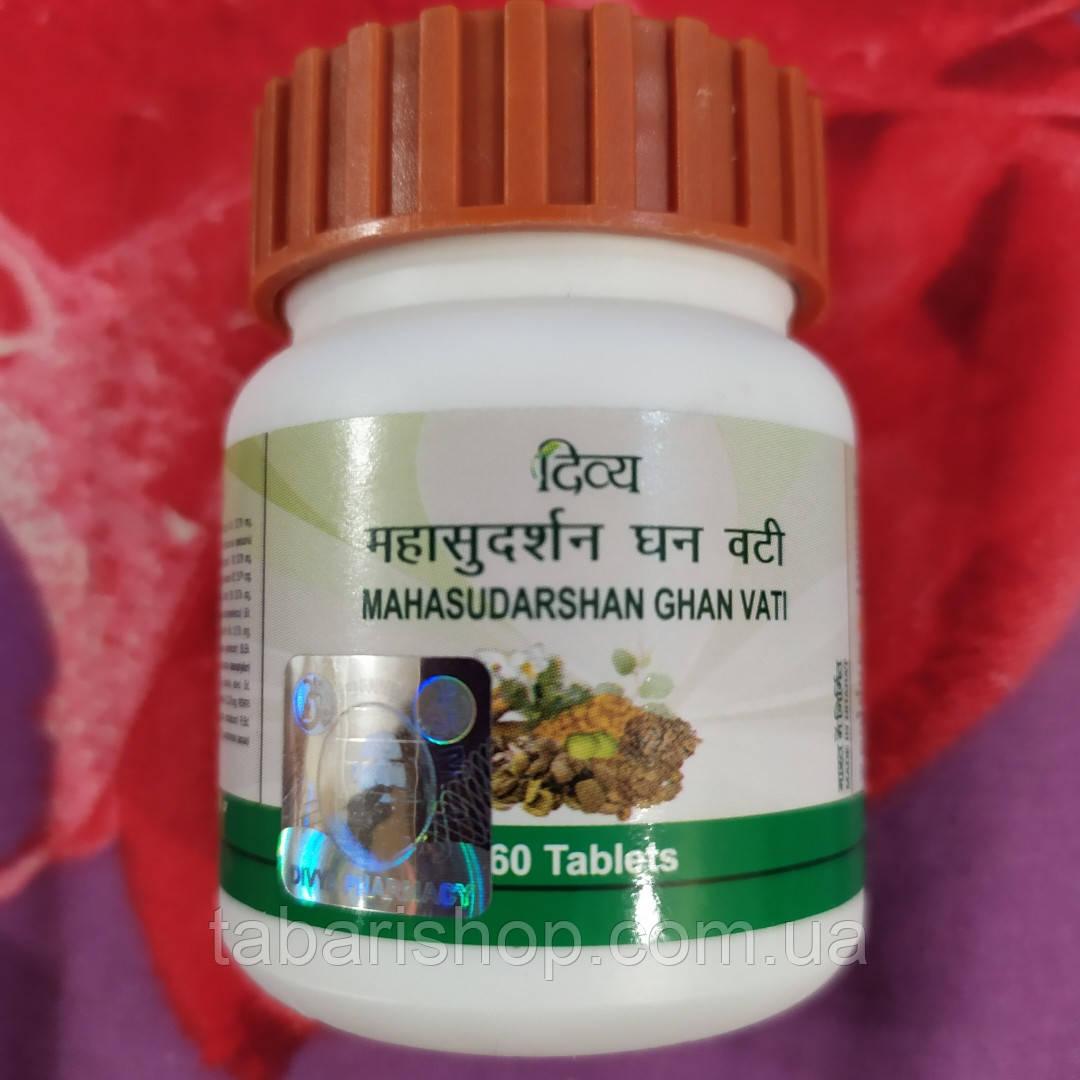 Махасударшан Гхан Вати, Mahasudarshan Ghan Vati Divya Patanjali, 60 таблеток