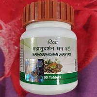 Махасударшан Гхан Вати, Mahasudarshan Ghan Vati Divya Patanjali, 60 таблеток, фото 1