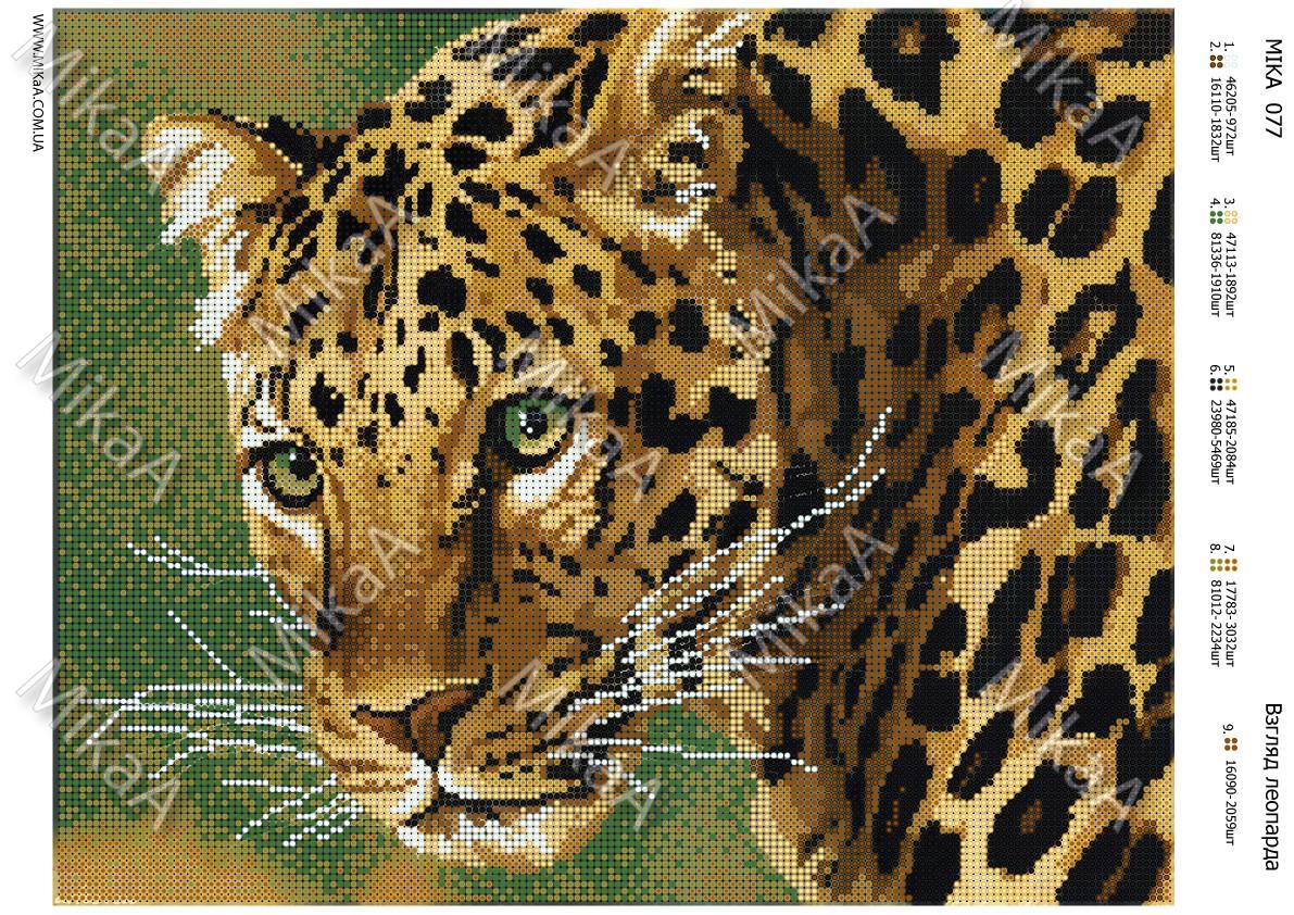 """Схема для полной зашивки бисером - """"Взгляд ягуара"""""""