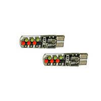 Светодиод 12V Белый W5W T10-086 RGB COB-12 12V