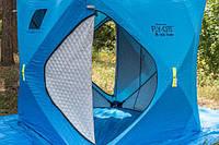 Трехслойная (утепленная) зимняя палатка Куб Fly cat winter tent ice cube