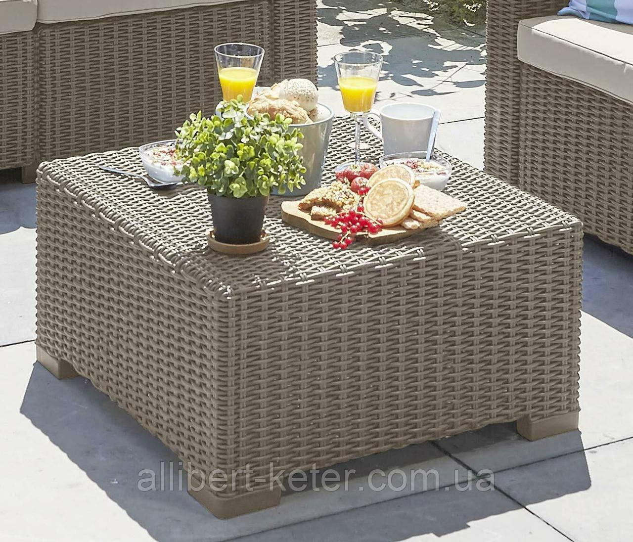 Стол садовый уличный Allibert California Coffee Table из искусственного ротанга