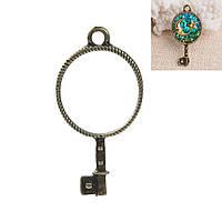 """Підвіска """" Ключ """", Коло, Рамка для заливки епоксидної смоли, Антична бронза, 44 мм x 22 мм, фото 1"""