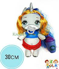 Игровой набор Большая  Пупси Poopsie Единорог 30 СМ, ЗВУК, СВЕТ - 502912  кукла пупс единорог  - аналог, фото 2