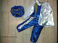 Детский карнавальный костюм ПРИНЦ на мальчика