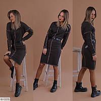 Теплое трикотажное платье на меху норма арт 290