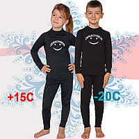 Детское спортивное термобелье Radical Issachssen, комплект с подарком