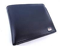 Чоловіче портмоне з штучної шкіри W36-206B чорний портмоне Баліса оптом недорого Одеса 7 км, фото 1