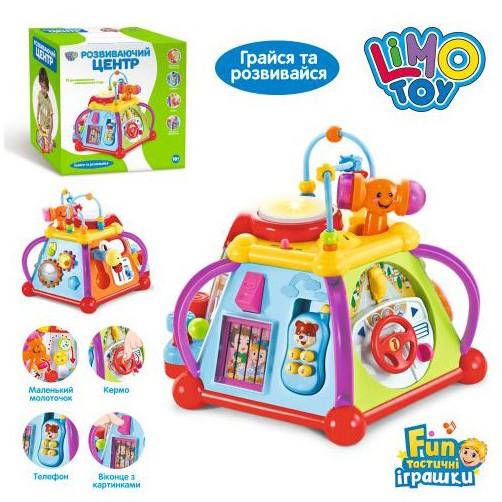 Развивающая игрушка Limo Toy 806Logic Развлекательный центр