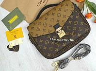 Кожаная сумка Louis Vuitton Pochette Metis Луи Виттон двухцветная 24*18 см