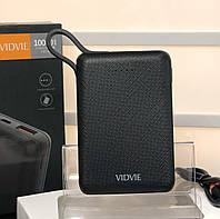 Power Bank быстрой зарядки 10 тыс.мАч,Vidvie PB744,черный