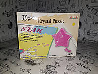 """Пазлы 3d кристальные   """"звезда""""  38 дет."""