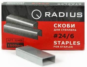 Скоба для степлера №24/6 Radius (1000 шт.), фото 2