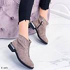 Женские демисезонные ботинки коричневого цвета из натуральной замши 36 39 40 ПОСЛЕДНИЕ РАЗМЕРЫ, фото 4