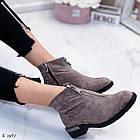 Женские демисезонные ботинки коричневого цвета из натуральной замши 36 39 40 ПОСЛЕДНИЕ РАЗМЕРЫ, фото 6