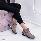Женские демисезонные ботинки коричневого цвета из натуральной замши 36 39 40 ПОСЛЕДНИЕ РАЗМЕРЫ, фото 8