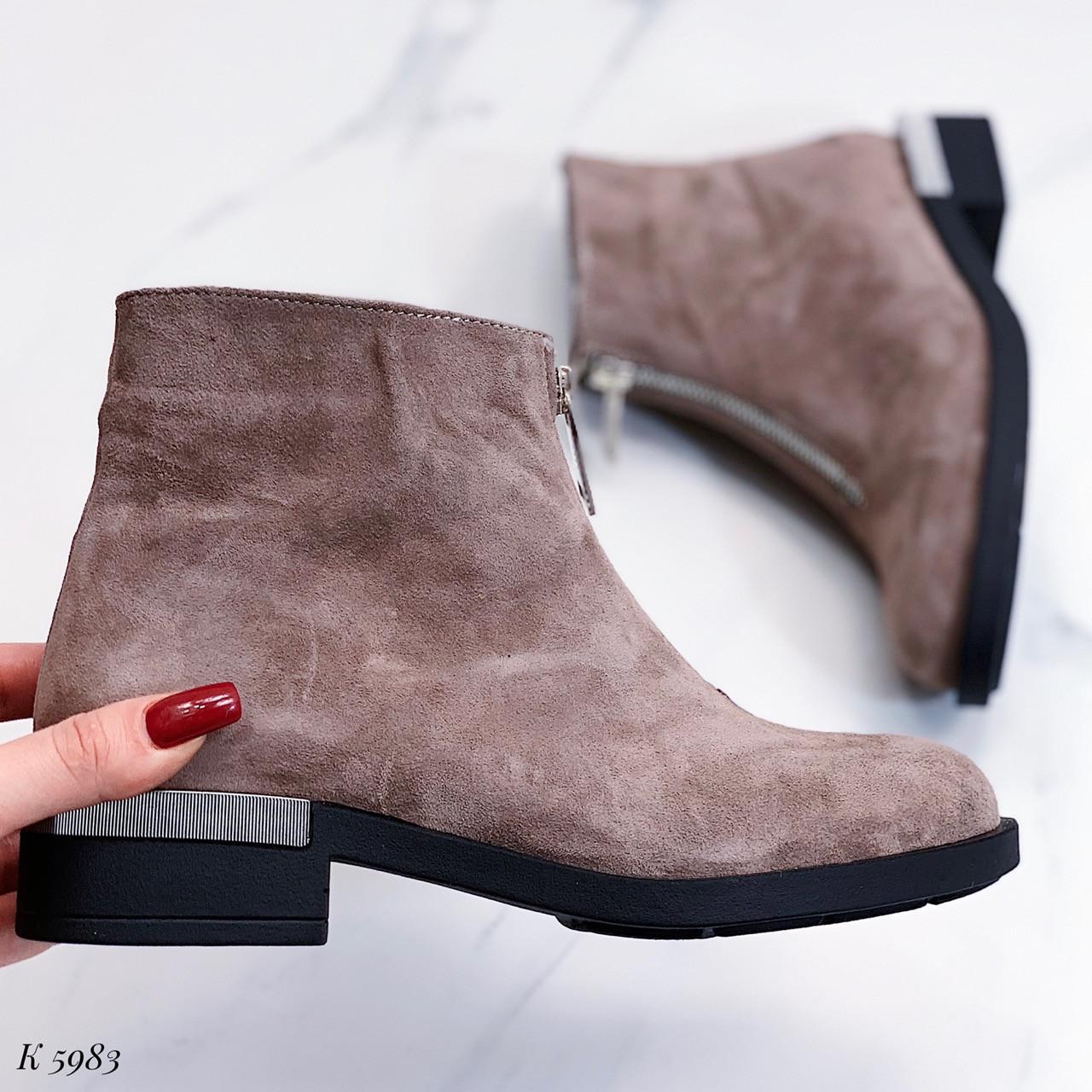 Женские демисезонные ботинки коричневого цвета из натуральной замши 36 39 40 ПОСЛЕДНИЕ РАЗМЕРЫ