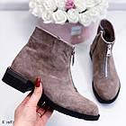 Женские демисезонные ботинки коричневого цвета из натуральной замши 36 39 40 ПОСЛЕДНИЕ РАЗМЕРЫ, фото 9