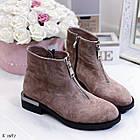 Женские демисезонные ботинки коричневого цвета из натуральной замши 36 39 40 ПОСЛЕДНИЕ РАЗМЕРЫ, фото 10