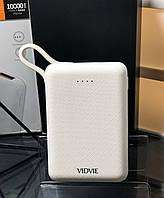 Power Bank быстрой зарядки 10 тыс.мАч,Vidvie PB744,белый