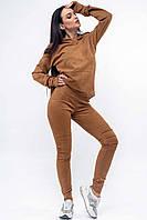 Узкие повседневные брюки джеггинсы 42-52 размеры карамельные