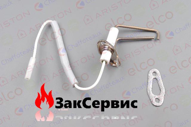 Электрод розжига Ariston Cares Premium, CX Green, HS Premium 65114235