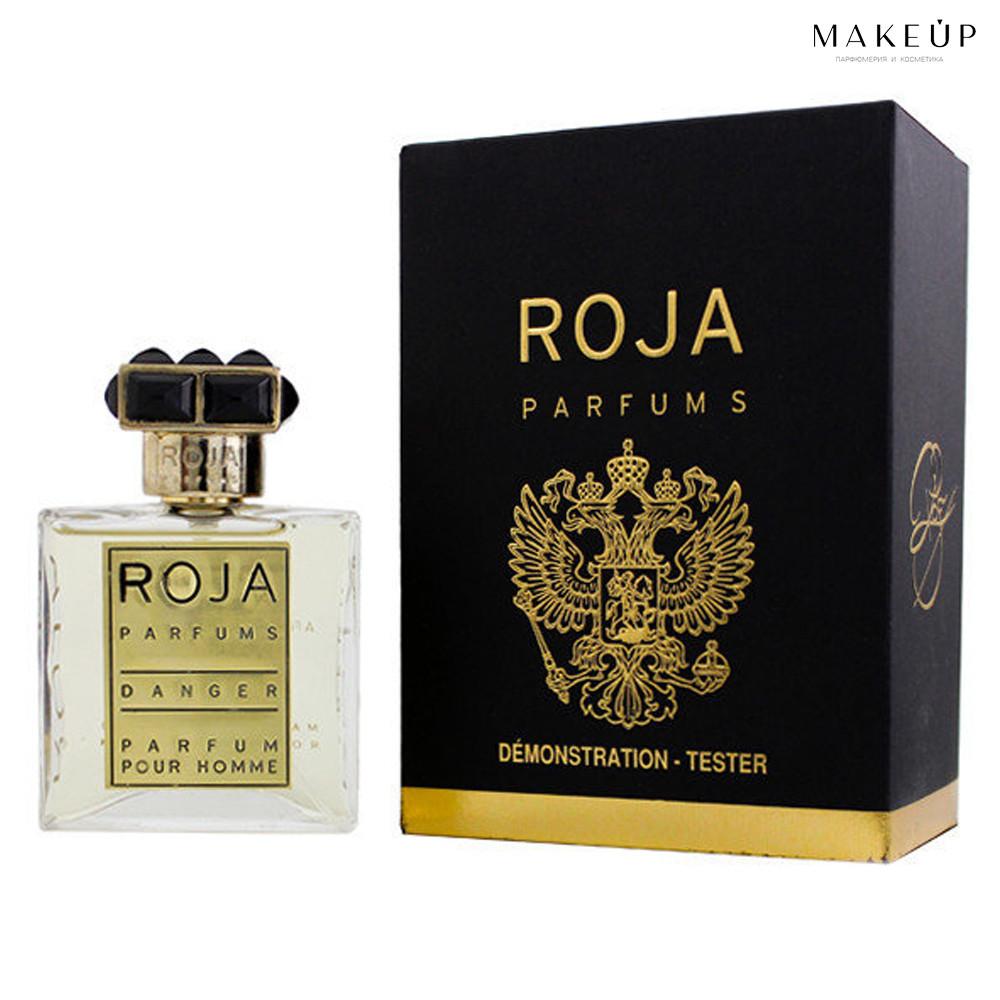 Tester мужская туалетная вода Roja Parfums Danger pour homme 50 мл. | Лиц. ОАЭ Тестер