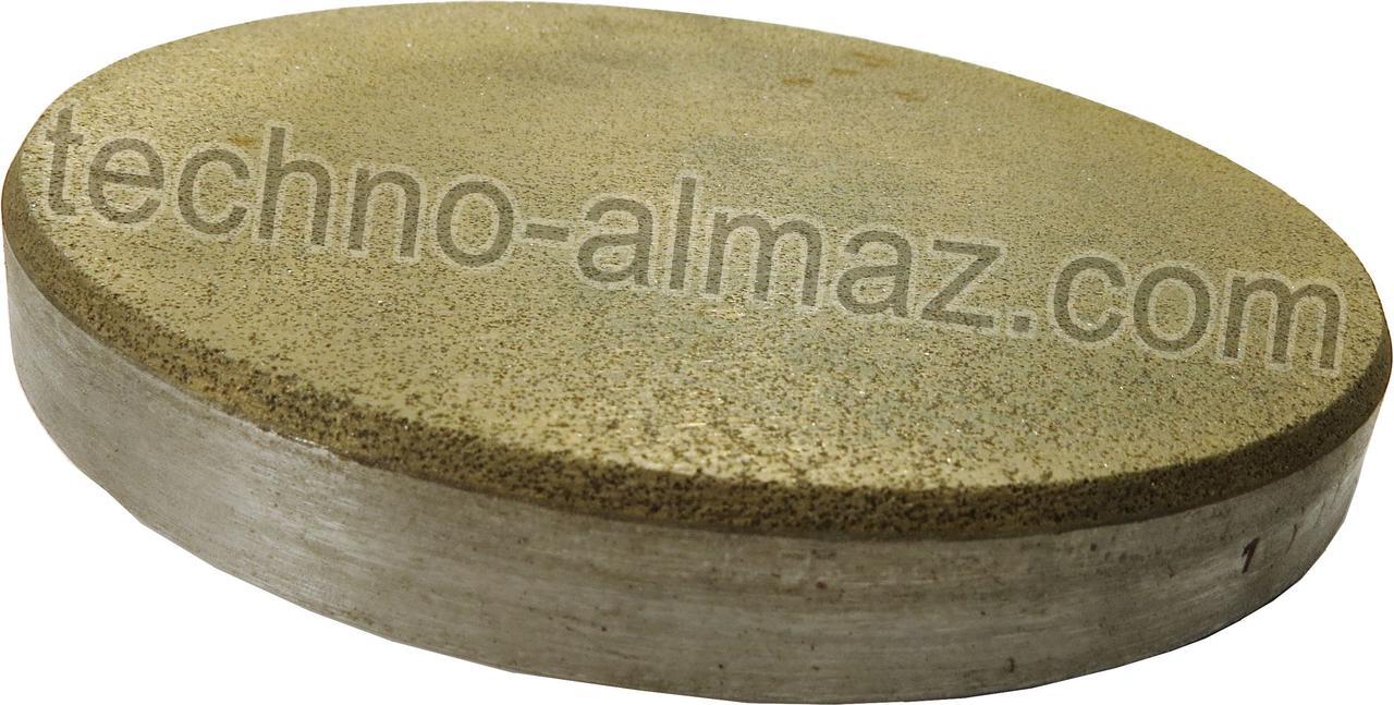 Алмазный круг 6А2Т (планшайба) 150 мм