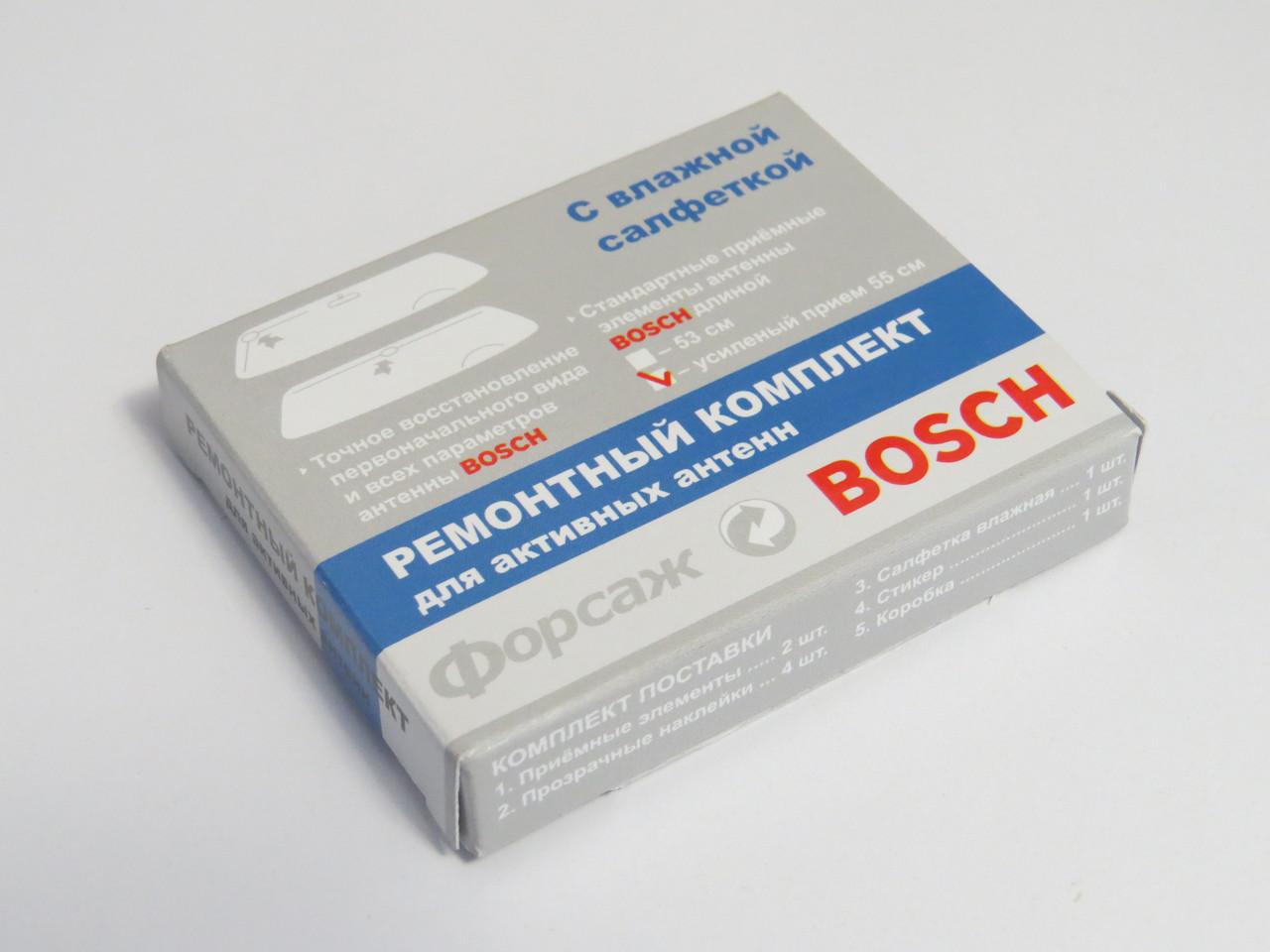 Ремкомплект усов для автомобильных антенн Орион Меридиан Bosch Delta ФОРСАЖ