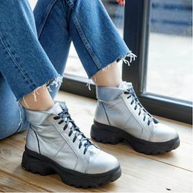 """Ботинки на массивной подошве, цвет """"Серебристый металл""""  Размеры 36-40"""