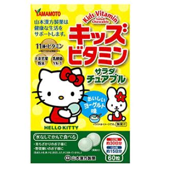 Yamamoto Kampo Hello Kitty Мультивітаміни + аодзиру + молочнокислі бактерії, 60 таблеток