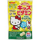 Yamamoto Kampo Hello Kitty Мультивітаміни + аодзиру + молочнокислі бактерії, 60 таблеток, фото 2