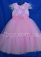 Детское платье бальное Перья 4-5лет Розовое Опт и Розница