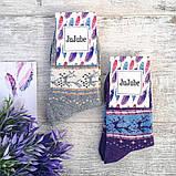 Шкарпетки жіночі шерсть кролика Jujube, фото 2