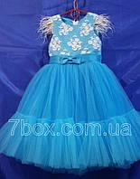 Детское платье бальное Перья 4-5лет Синее Опт и Розница