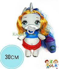 Игровой набор Большая  Пупси Poopsie Единорог 30 СМ, ЗВУК, СВЕТ - 502912  кукла пупс единорог  - аналог, фото 3
