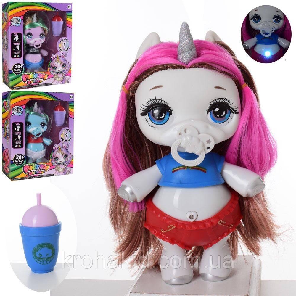 Игровой набор Большая  Пупси Poopsie Единорог 30 СМ, ЗВУК, СВЕТ - 502912  кукла пупс единорог  - аналог