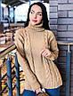 Женский удлиненный свитер с горлом, фото 4