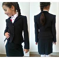 Пиджак школьный  Брендовый -подросток