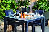 Стол садовый уличный Keter Sumatra Table из искусственного ротанга, фото 8