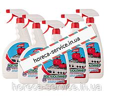 Средство для удаления жира на кухне САН КЛИН МАСТЕР КЛИНЕР с распылителем 750 грм