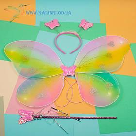 Карнавальные крылья бабочки жёлтый