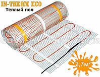 Электрический теплый пол  под плитку 2,7м² IN-THERM ECO PDSV 20 (Чехия)