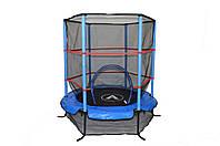 Батут Атлето синій Atleto 140 см 4,5ft діаметр із внутрішньою сіткою спортивний для дітей, фото 1