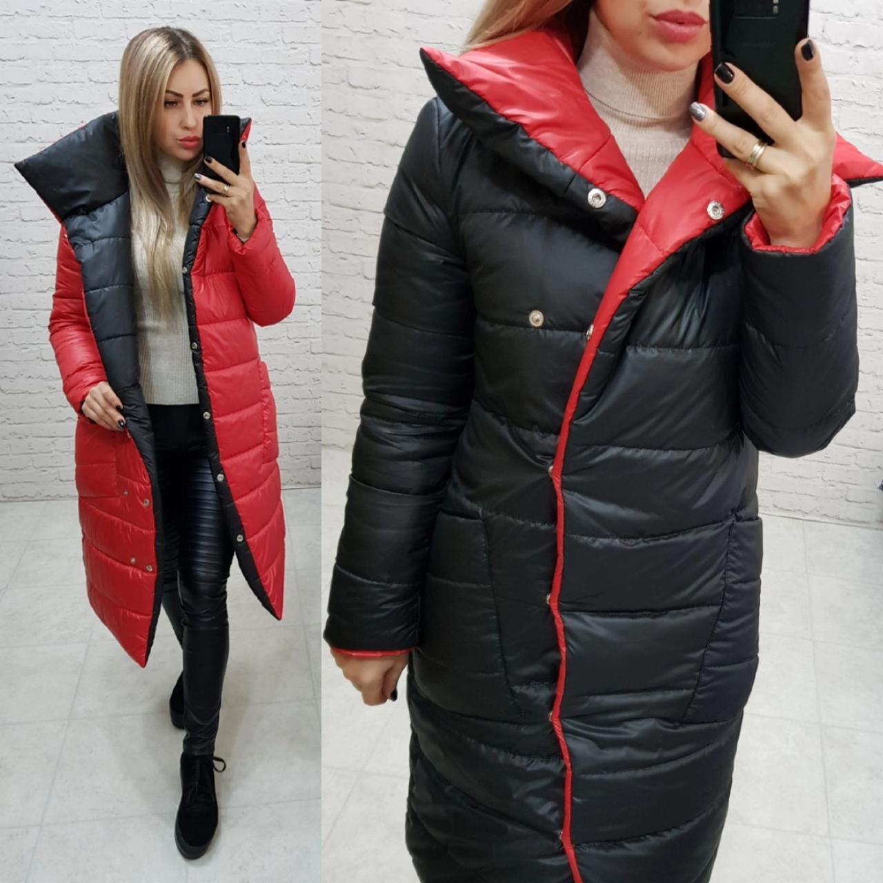 Wow!!! Двостороння куртка ковдру, арт 1006, колір чорний + червоний