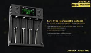 Універсальний ЗУ Liitokala Lii-S4 4 каналу Ni-Mh/Li-ion/LiFePo4 USB LCD